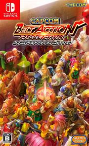 Capcom Belt Action Collection Nintendo Switch