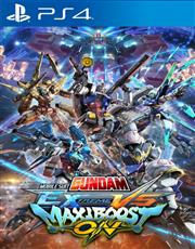 Mobile Suit Gundam Extreme vs Maxi Boost On Playstation 4