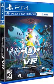 Space Channel 5 VR Playstation 4